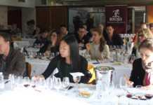 Programa de Educadores oficiales de Rioja